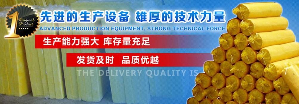 华北地区知名玻璃棉厂家